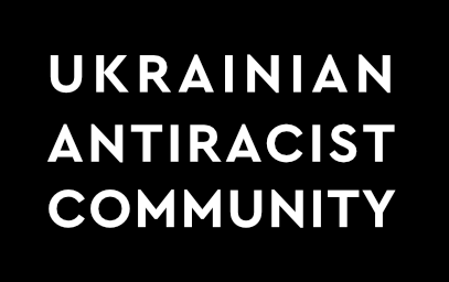 Calls to Action and Resources for Racial Justice in the Ukrainian American and Ukrainian Canadian Communities